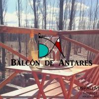 Balcon de Antares, hotel in Uspallata