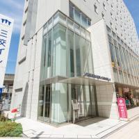 Sanco Inn Yokkaichi Ekimae, hotel in Yokkaichi