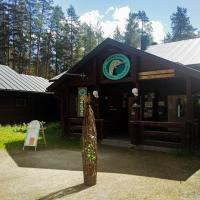 Petkeljärvi Center, hotell i Petkeljärvi