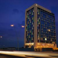 أربيل ارجان من روتانا، فندق في أربيل