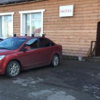 Motel Prival