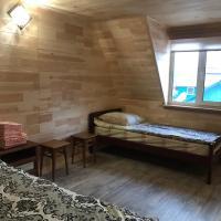 Guest House Gorhon, отель в Горячинске