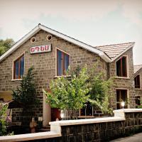Hotel Edem, отель в Цахкадзоре