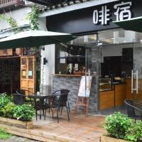 Guilin Lotus Hotel