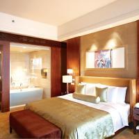 Quanzhou Guest House, отель в городе Цюаньчжоу