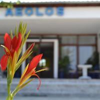 Aeolos Hotel, hotel in Kamariotissa