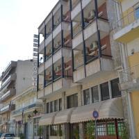 Hotel Costis, ξενοδοχείο στην Πτολεμαΐδα