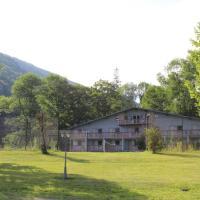 Catskill Seasons Inn, hotel in Shandaken