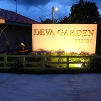Deva Garden Resort, hotel in Prachin Buri