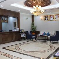 Al Diar Mina Hotel, hotel sa Abu Dhabi