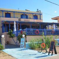 Aiolos, ξενοδοχείο στα Βάγια