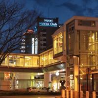 Hotel Hokke Club Niigata Nagaoka, hotel in Nagaoka