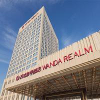 Wanda Realm Fushun, отель в городе Fushun