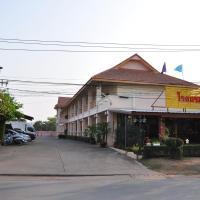 Poon Suk Hotel Kabin Buri, hotel in Kabin Buri