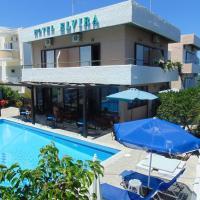Elvira Hotel, отель в городе Сталида