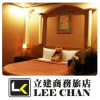 Hotel Lee-Chan