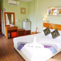 Chilli Hotel&Restaurant, отель в городе Самет