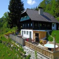 Glühwürmchenhütte, hotel in Ratten
