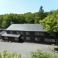 Yachi Onsen, hotel in Towada