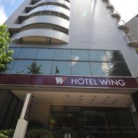 Hotel Wing International Shin-Osaka