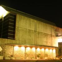 Hotel Seira Shimanto, hotel in Shimanto