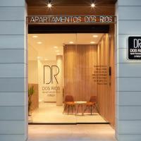 Apartamentos Dos Rios Avenida Ainsa