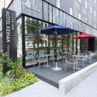 Hotel Keihan Yodoyabashi, хотел в Осака
