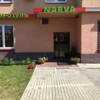 Mini-Narva, hotel in Kingisepp