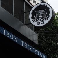 Iron32 Hotel