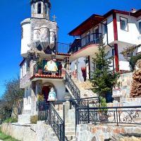 Къщата с Параклиса