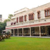 Hotel Arya Niwas, hotel en Jaipur