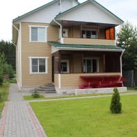 Mini-Hotel Agates, отель в городе Gorodetskiy