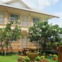 2N Guesthouse, Hotel in Phetchaburi