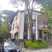 Апартаменты Планета Янтаря