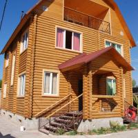 Guest house Ozernaya, hotel in Cholpon-Ata