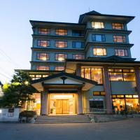 Yura No Yado Seifuen, hotel in Achi
