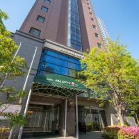 ホテルJALシティ仙台、仙台市のホテル