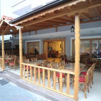 فندق أيدن ثيرمال، فندق في يالوفا