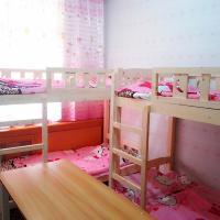 Xun Meng Youth Hostel