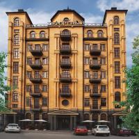 Отель Курортный, отель в Ессентуках