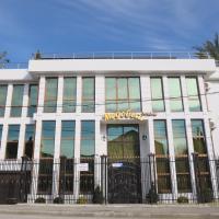 Отель Медовый, отель в Гагре