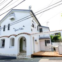 Guest Villa Hakone Yumoto 101