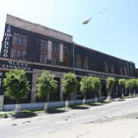 Hotel Plaza Viktoria, отель в Гюмри