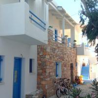 Marianna's Studios , ξενοδοχείο στη Δονούσα