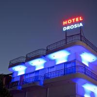 Hotel Drosia, отель в городе Мессини