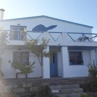 Tsoukalas Residence