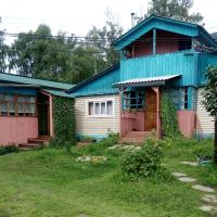 Guesthouse on Traktovaya 34