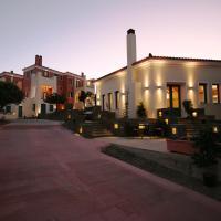 Armonia Resort, ξενοδοχείο στους Μαίνητες