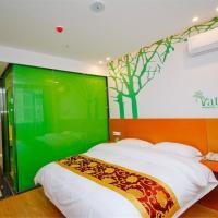 Vatica Anhui Huainan West Shungeng Road Huili Road Hotel, отель в городе Huainan