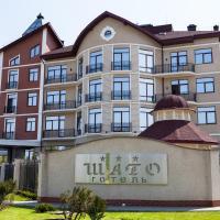 Shato Hotel, готель у місті Червоноград